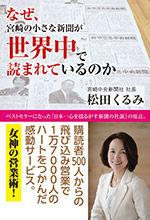 book_naze[1]