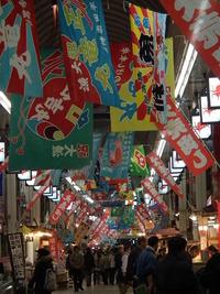 Akashi-uontana,2010年末-魚の棚商店街_DSCF0215[1]