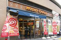 Mister_Donut_Minoh_Shop[1]