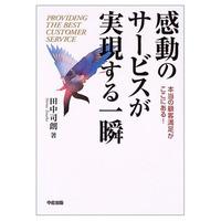 pic_book02[1]