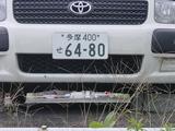 5d0d255c.JPG