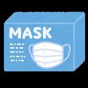 medical_mask_box