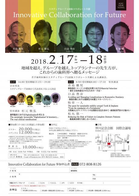487284_photo1