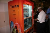HIROの自動販売機、参上!