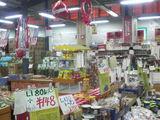 アメリカ輸入のスーパー