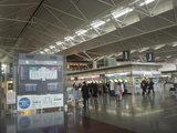 名古屋の国際空港☆