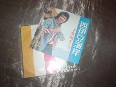 西伊豆海岸のジャケットは、このギター♪
