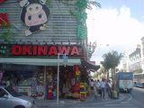 ここは沖縄☆国際通り