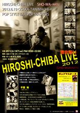 大阪でライブだよ♪