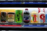100円だぁ〜!?