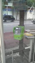 電話ボックスは、珍しいね