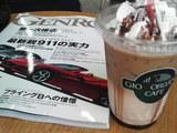 品川駅で、新幹線待ち中〜