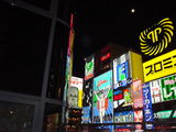 これぞ、大阪(^^♪