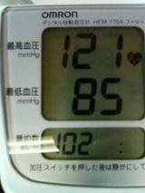 a999cd8c.jpg