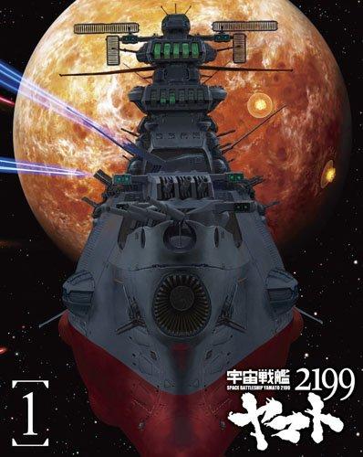 宇宙戦艦ヤマト2199の画像 p1_15