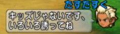 bandicam 2015-08-08 06-20-23-104
