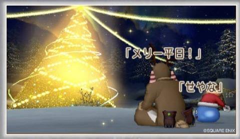 bandicam 2014-11-17 17-58-14-787