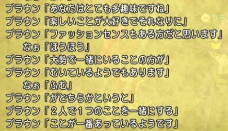bandicam 2014-11-28 21-11-31-746