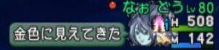bandicam 2014-11-17 21-03-09-716