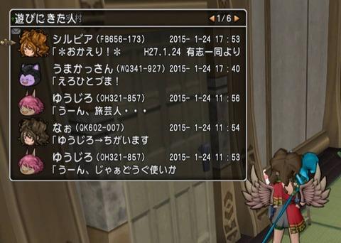 bandicam 2015-01-24 21-17-17-770