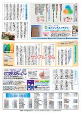 shikaishi01_ura