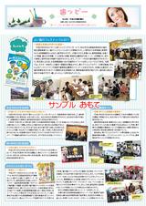 shikaishi01_omote