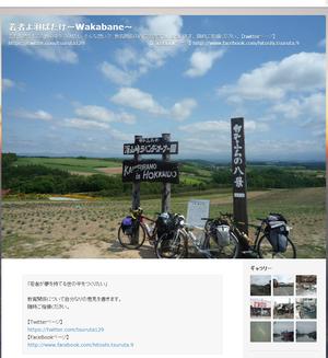 「3.11 東日本大震災について話そう」テーマ記事からご紹介