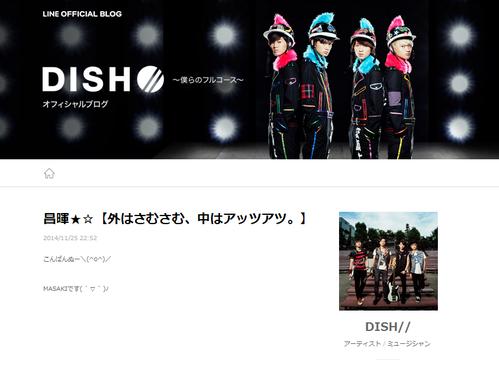 """""""アイドル戦国時代""""に誕生した「DISH//」の魅力、JAPAN EXPOに史上最年少ゲストで出演した「J☆Dee'Z」 —— 注目アーティストの記事を紹介"""
