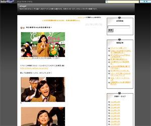 かわいい女の子の情報ブログ『utagei』