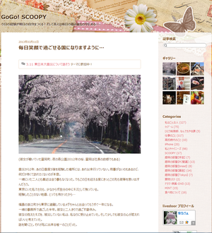 「3.11 東日本大震災について話そう」テーマ記事からご紹介(2)