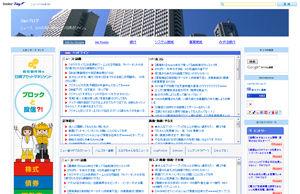 IT/SI業界ニュースに特化した2chまとめ『SIerブログ』
