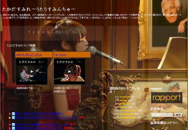 """作曲のきっかけは「お風呂」、「できない」を「できる」に変える —— """"多彩な音色""""を奏でるピアノアーティストのブログ"""