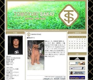 酒井友之オフィシャルブログ