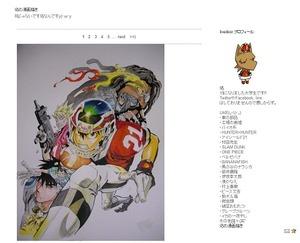 """「夢」や「想い」をカタチに —— 編集部おすすめの""""漫画家志望""""ブログ"""
