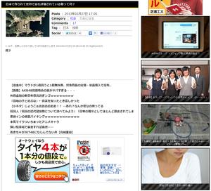 日本で作られて世界で評価されているもの/リアルな一人称視点マリオのムービー