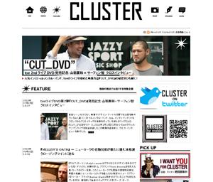 Cluster - インディペンデントなファッション情報サイト「クラスター」