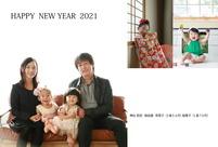 年賀状2021-2