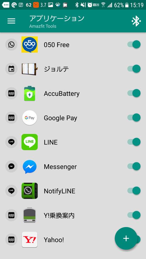 Screenshot_20180902-151935