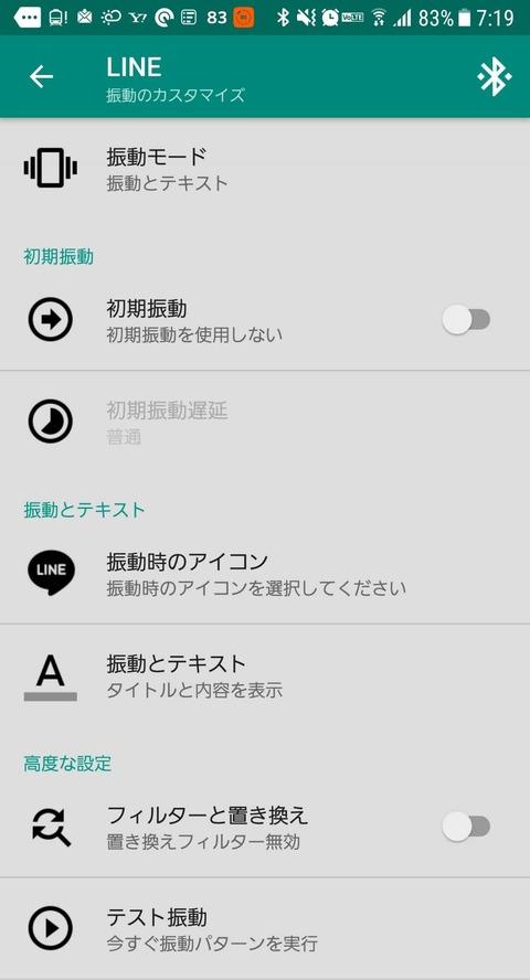 Screenshot_20180904-071953