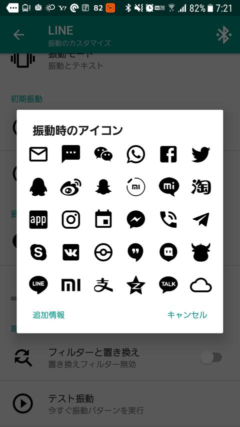 Screenshot_20180904-072120
