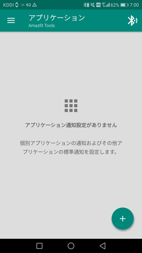 Screenshot_20180904-070059