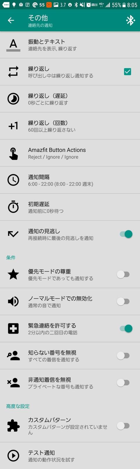 Screenshot_20180911-080543