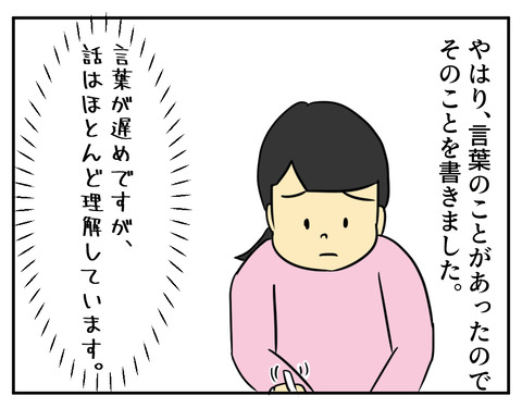 原稿タイトル050502