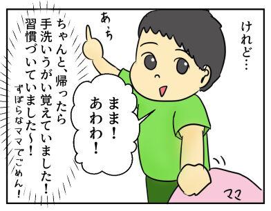 原稿タイトル100704
