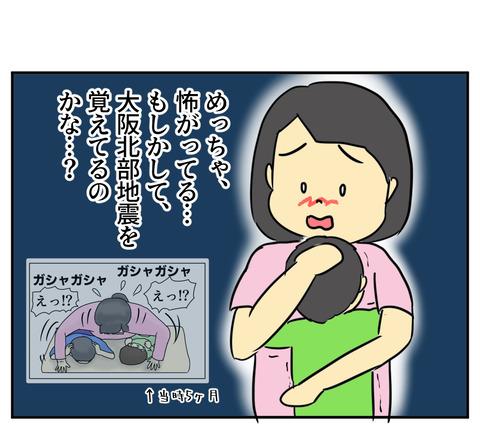 原稿タイトル061804