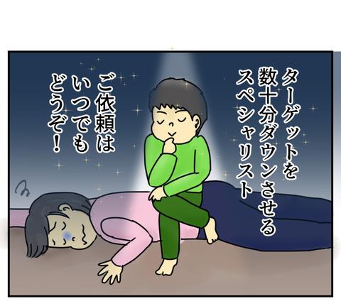 原稿タイトル050104