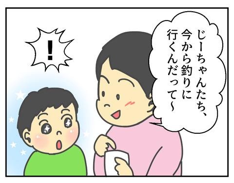 原稿タイトル030302