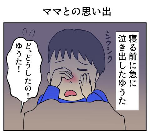 原稿042001