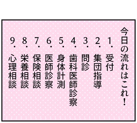 091604