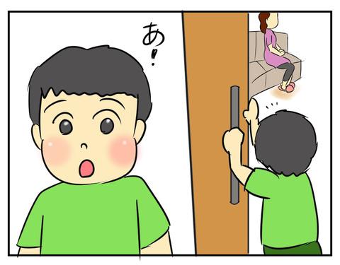 原稿タイトル082003